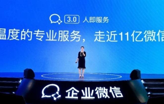 企業微信3.0正式發布,百人大群、客戶朋友圈助企業觸達11億微信用戶