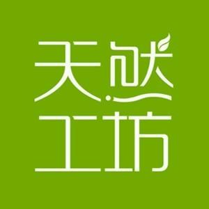 竹品妃凡商城