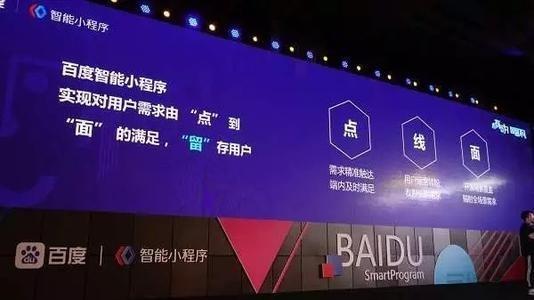 易车百度智能小程序DAU突破680万 平台商业价值大幅提升