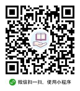 妈妈助手宝宝的健康纪录孩子教育-微信小程序二维码