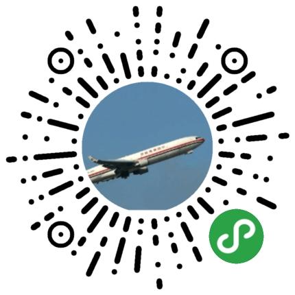 四川华电航空票务有限公司小程序模板二维码