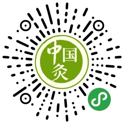 中国灸商城小程序模板二维码