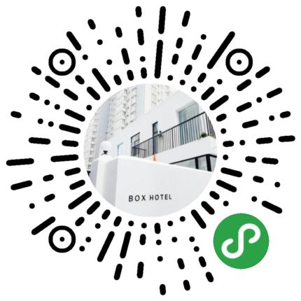 BOX HOTEL酒店小程序模板二维码