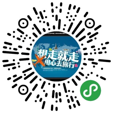 民間校園旅游小程序小程序模板二維碼