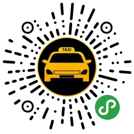 嘉兴TAXI联盟回程车服务车队小程序模板二维码