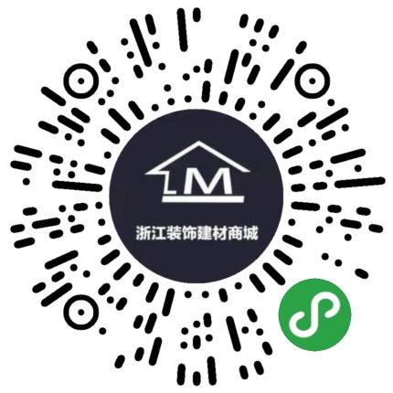 浙江装饰建材商城小程序模板二维码