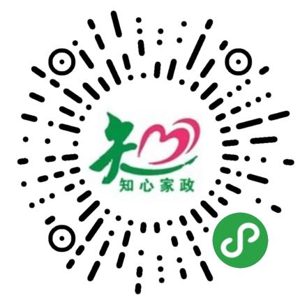 萍乡知心家政小程序模板二维码