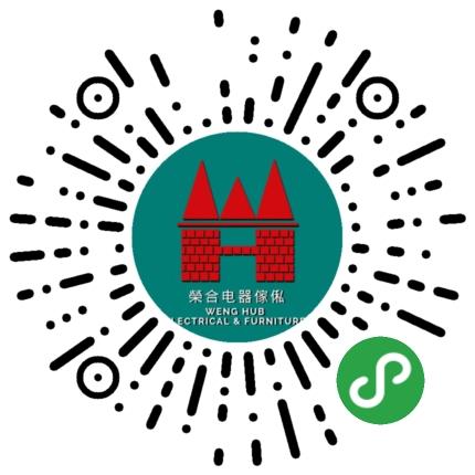 Weng Hub 榮合小程序模板二维码