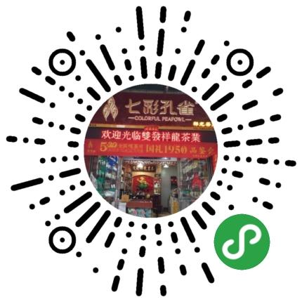茶海明珠小程序模板二维码