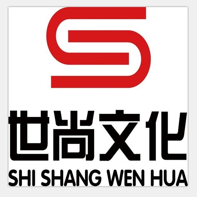 北京世尚文化有限公司小程序模板
